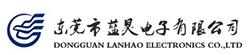 东莞市蓝昊电子有限公司