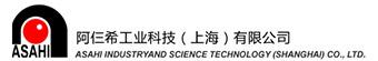 阿仨希工业科技(上海)有限公司